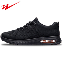 DOUBLESTAR MR Men Running Shoes Mesh Breathable Sneakers Cushioning Wear-Resisting Male Outdoor Flyknit Racer Brand Sports Shoes