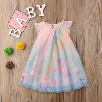 be2204457 Tutú rosa para niñas, tutú para fiesta de princesa, falda tutú para niños,  minifalda de tul ...