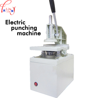 Curtain electric punching machine K1 curtain cloth cutting tapper curtain eyelet punch machine tool 220V 250W