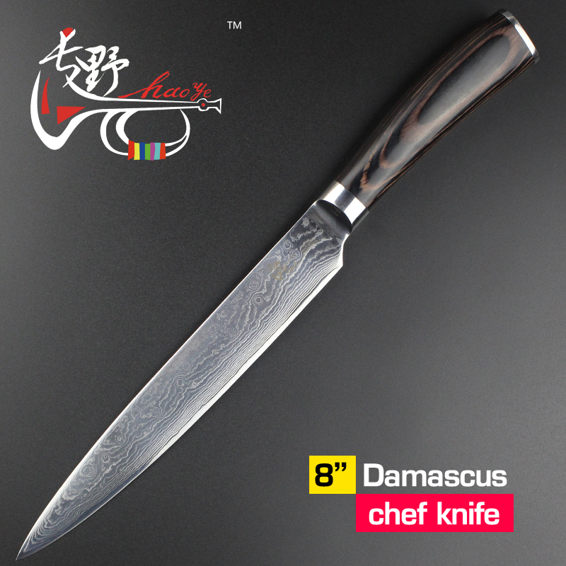 """Cuțit de decolteu de 8 """"HAOYE Cuțit de bucătărie Damascus Cuțit de bucătărie Japonia vg10 Sashimi file de cuțite Cuțite felie de culoare mâner din lemn livrare gratuită"""