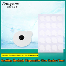 One Pack Of Five Sheets 20 Sticks 100 Grafting Eyelashes Professional Disposable Glue Gasket Tools Stickers