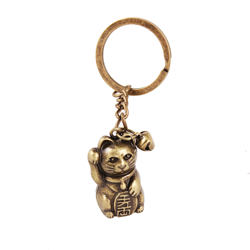 Hot Fathers Day Vintage Lucky Cat bell keychain keyring car key holder antique brass plated pendant key chain 10pcs/lot