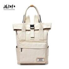 Мода 2017 холст рюкзак женщина Однотонная Одежда для девочек Школьный рюкзак для ноутбука, рюкзак большой Ёмкость дорожная сумка Mochila