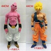 2pcs/lot 44cm Super Big Size Dragon Ball Z Son Goku Super Saiyan Buu PVC Action Figure Model Toys