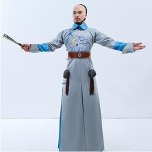 Chinese Ancient Clothes Cosplay Costume Qing Dynasty Royal Prince Clothing male Film Television Performance wear Dragon Robe
