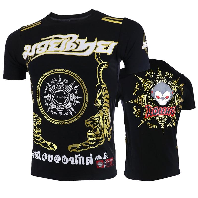 VSZAP Tee Shirt Short-Sleeved Fight Sporting Monkey Gold Tiger Printing MMA Men T-Shirt UFC Fighting Sanda Fitness Muay Thai