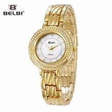 Мода Марка Женщины Из Нержавеющей Стали Часы 2016 Роскошные Позолоченные Женщины Rhinestone Кварцевые Часы Наручные Часы Для Дам Relojes