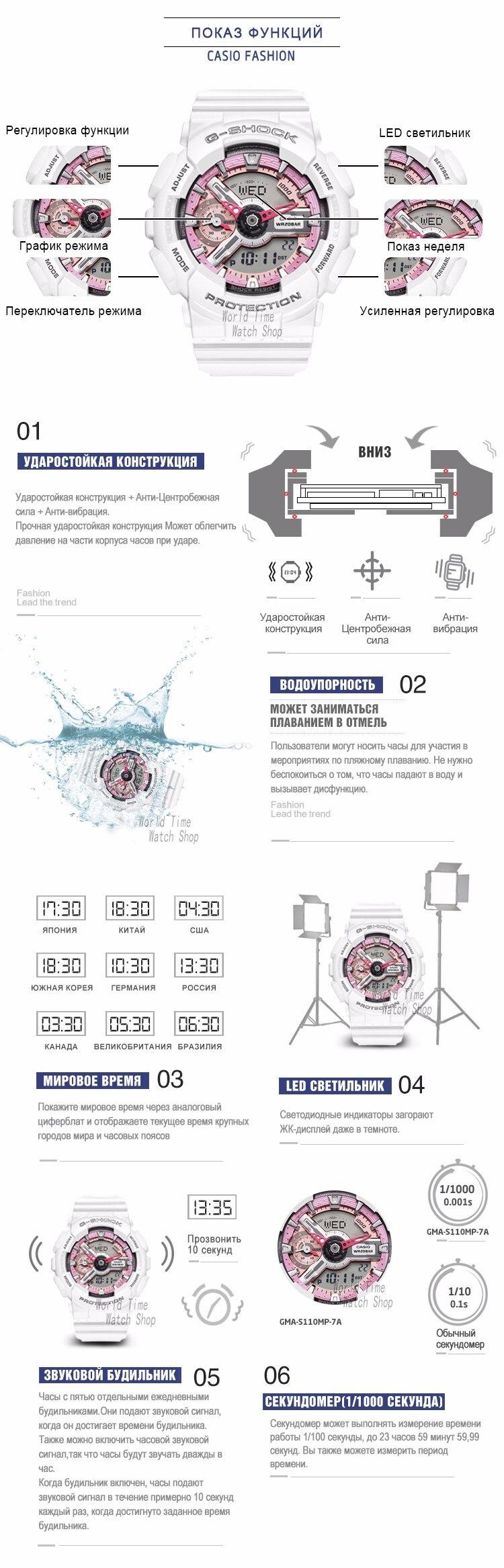 Часы casio g shock Женские часы luxury brand set Авто светодиодные