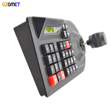 GZGMET 64 Set CCTV Analog Network Camera Handle Joystick DVR PTZ 3D RS485 Speed Dome   Pelco-D / P Camera Controller Keyboard