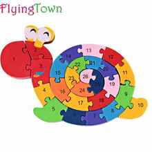FlyingTown Brain Game Educational Toys Kids Winding Snail Wooden Toys Wood Kids 3d Puzzle Wood  Madeira Kids Jjigsaw Puzzles