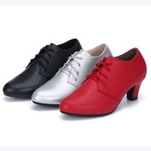 USHINE 8863 Heel 5cm Black Silver Outdoor Indoor Women Breathable Modern Dance Shoes Ballroom Latin Dance Shoes Woman Leather цена 2017