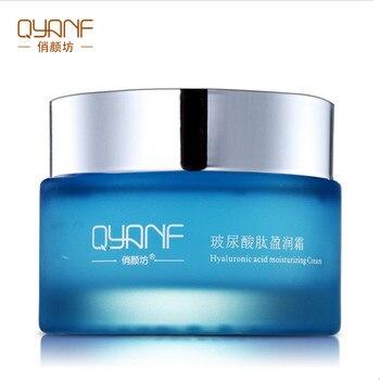 QYANF hyaluronic acid cream Moisturizing whitening shrink pores oil-control bleaching cream skin care Anti-wrinkle anti-aging цена 2017