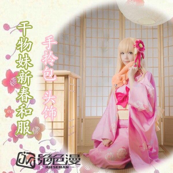 Himouto! Umaru-chan Doma Umaru Cosplay Costume Custom Made Kimono Free Shipping +Scarf+Bag