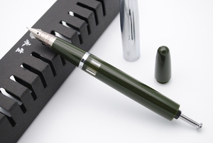 Image 4 - Kanat Sung 601A çelik kapak Vacumatic dolma kalem, güncellenmiş sürümü popüler mürekkep kalem