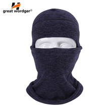 Winter Bicycle Cycling Face Mask Balaclava Cap Ski Bike Motorcycle Mask Thermal Fleece Snowboard Hat Neck Warm Scarf Headwear недорого