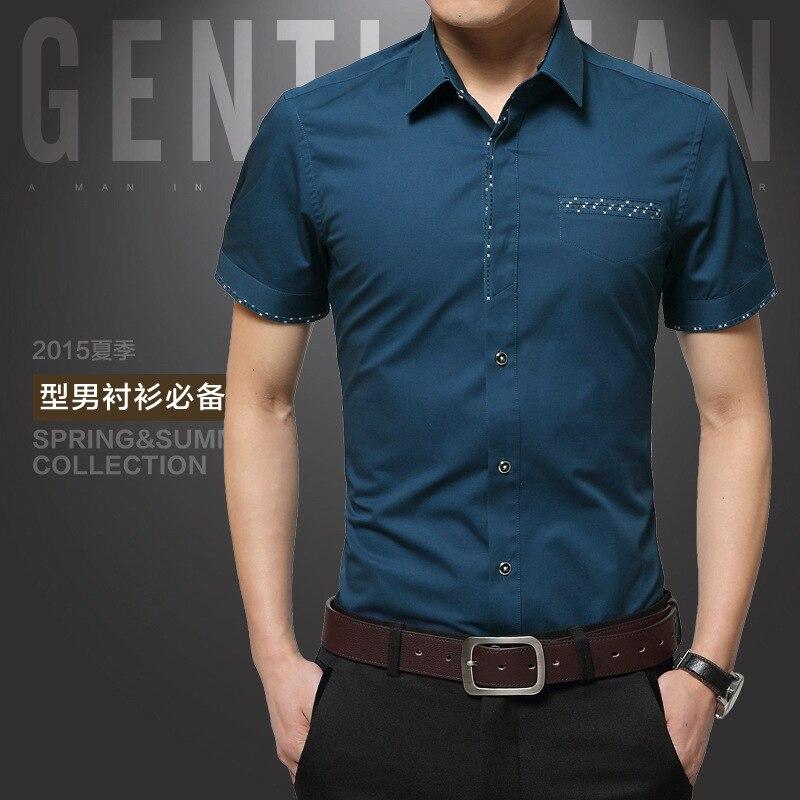 763ceaa8b2cf Αντρικό πουκάμισο καλοκαιρινό - Reparo