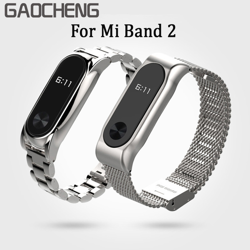 все цены на Mi2 Metal Strap for Xiaomi Mi Band 2 Strap Metal Steel Bracelet Screwless Stainless Pulseira Mi Band 2 Wristbands Miband 2 Belt онлайн