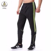 2019 New Men Run Pants With Zipper Bag Training Sports Wear Long Fitness Legging Gym