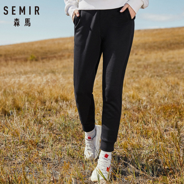Fleece-Lined Sweatpants  1