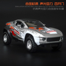 Hot Sell1:32 Rally Ares Alloy Model Car Toy Simulation Lighting Pull Back Open Door Scale Wheel  Toys for Children