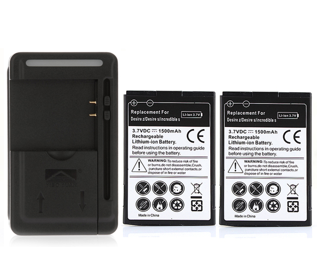 2x 1500 mAh Battery + USB Wall Charger For HTC Desire 2 Z S Saga G11 incredible S G12 S510e Version BB96100 A7272 T3366