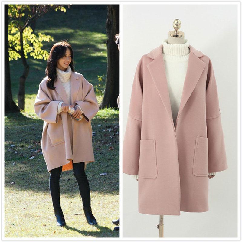 Manteau femme casual