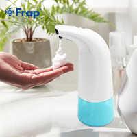 FRAP 280ml Infrared Sensing Automatic Portable Foam Soap Dispenser For Bathroom Kitchen Balcony No Noise Low Power Dispenser
