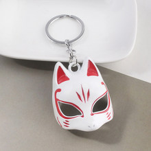 Game Persona 5 Yusuke Kitagawa's Fox Mask Pendant Keychains Creative Cute Man car Woman Bag Key ring Jewelry Gift(China)