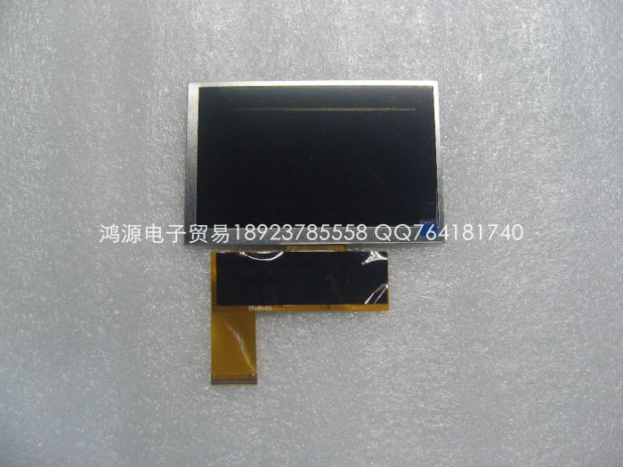 5 inch VT800480S01-G500 5 inch high-definition display screen universal long cable