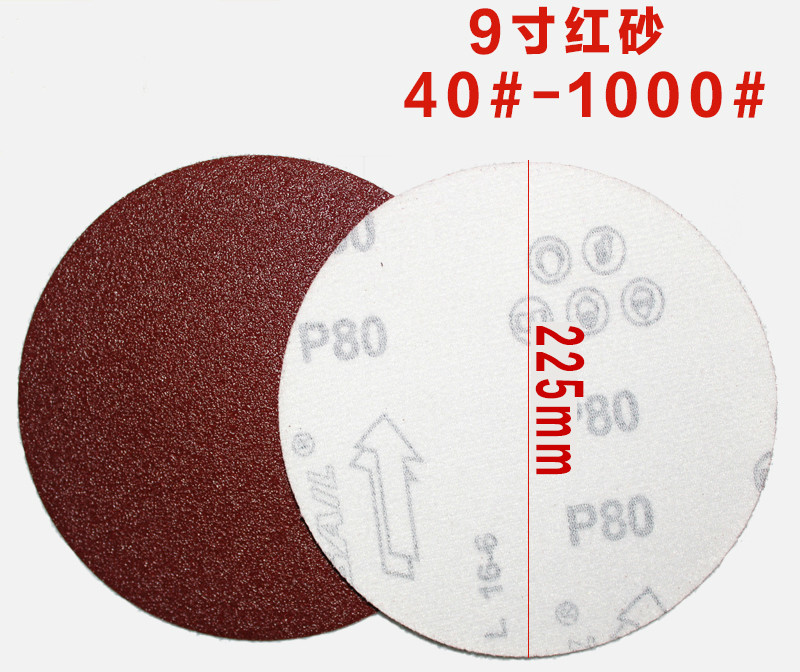 Red Sand 9 Inch Round Back Velvet Self-adhesive Disc Sand Dry Grinding Sandpaper Polishing Machine Grinding Sandpaper Flocking
