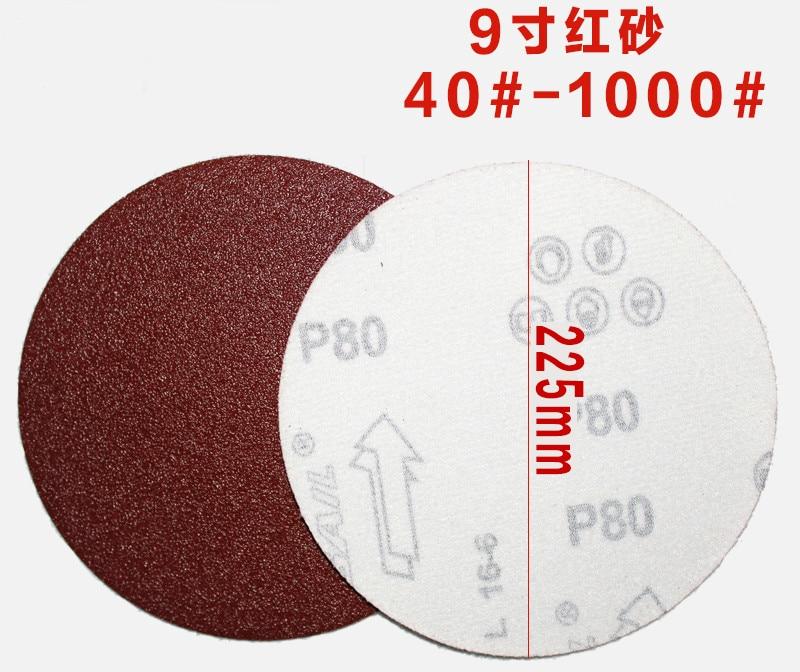 Red Sand 9 Inch Round Back Velvet Self-adhesive Disc Sand Dry Grinding Sandpaper Polishing Machine Grinding Sandpaper Flocking