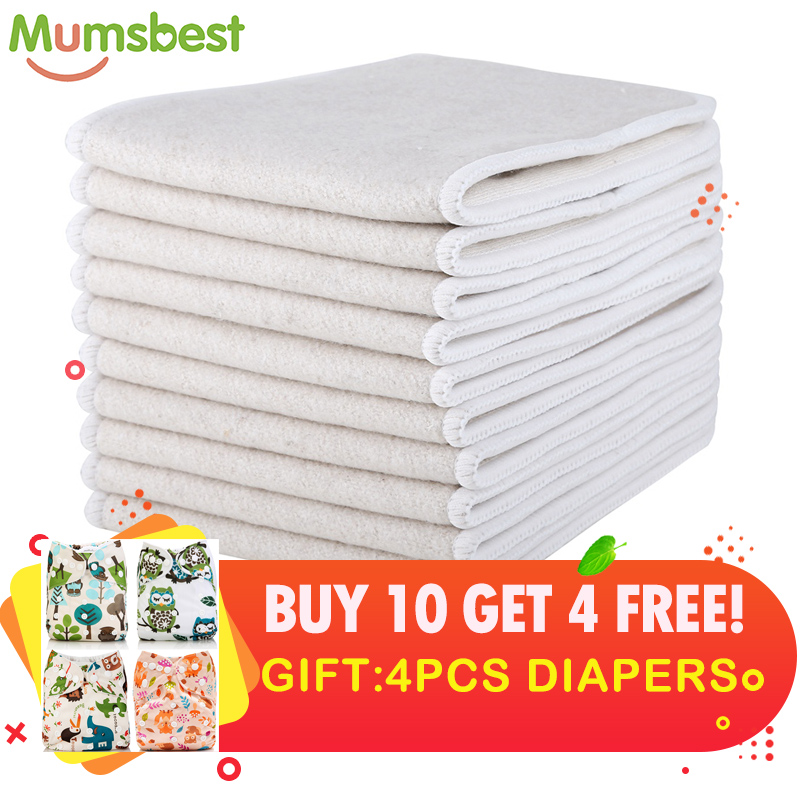 [Mumsbest] Get 4 Diaper FREE Wholesale  Infant Cloth Diapers Nappy Hemp And Organic Cotton Inserts Baby Cloth Diaper Inserts