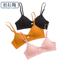 DULASI French Triangle Cup Without Steel Ring Bra Women's Underwear Solid Seamless Adjustable Athletic Fitness Breathable Bras
