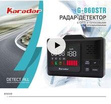 2018 KARADAR GPS Combined Radar Detector G-860STR Anti Radar Car Radar Detector Laser Radar Detector Voice Strelka Car-Detector