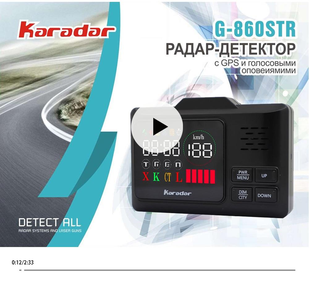 2018 Rivelatore Del Radar di KARADAR GPS Combinato G-860STR Anti Radar Dell'automobile Del Rivelatore Del Radar Laser Rivelatore Del Radar Voice Strelka Auto-Detector