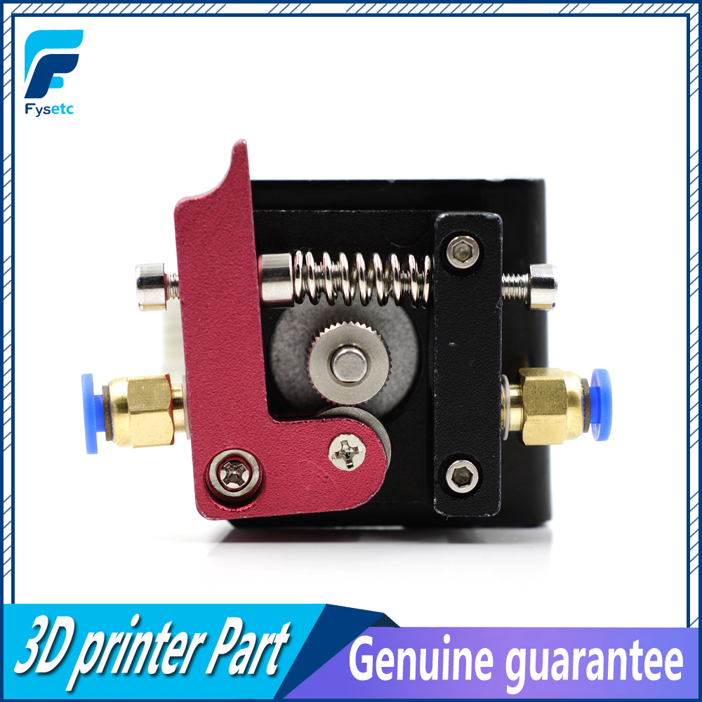 3D Printer Parts Makerbot MK8 Full Metal Aluminum Alloy Bowden Extruder 1.75MM with NEMA 17 L Bracket Mount