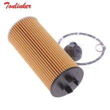 Автомобильный масляный фильтр подходит для bmw 2 f45 f46 i12