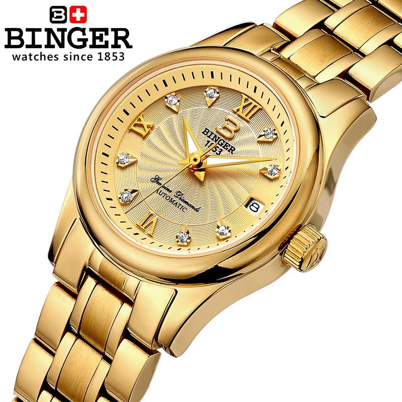 Relojes de mujer Marca de lujo Suiza Relojes mecánicos BINGER de oro de 18 quilates, completamente de acero inoxidable Reloj impermeable B-603L-8