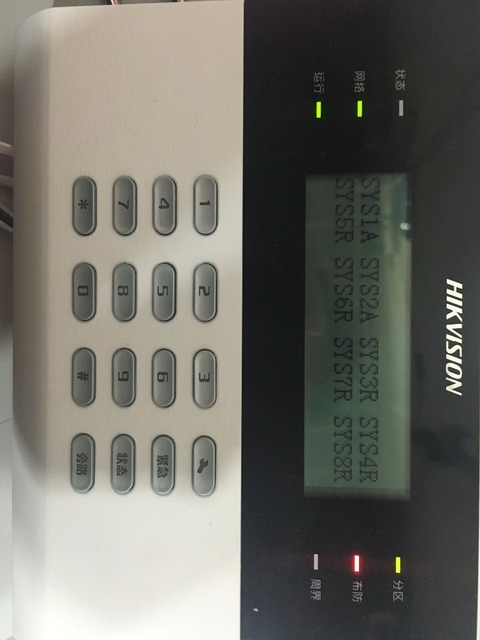 hik Alarm host DS-19A08-F/K2G eight defence area the LCD screen support Mobile phone short message protection and  removal