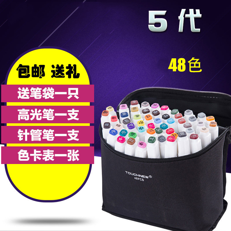 48 colors mark pen Animation manga Design Paint Sketch Copic Markers Drawing soluble pen cartoon graffiti posca art markers Pens costume design fashion design cartoon sketch 3 pieces french curve set multi shape drawing tool drawing template sketch ruler