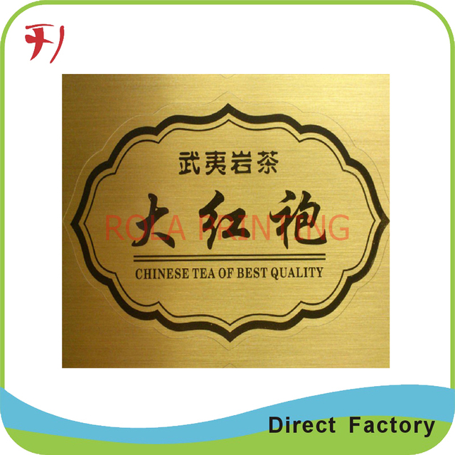 Printed transparent pvc pe pp opp vinyl adhesive label printing for bottle
