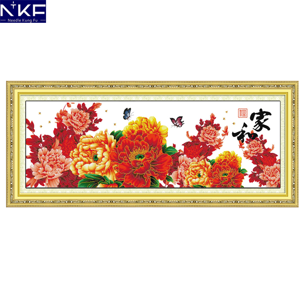 NKF Wealth Forever Cross Stitch Flower Embroidery Kits 11CT 14CT DIY Chinese Cross Stitch Painting Pattern