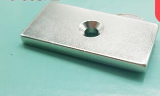 Wholesale Lot 1pcs Block Countersunk Magnets 50 x 25 x 5 mm Hole 5mm Rare Earth Neodymium N50 Grade 50*25*5mm 2pcs n50 super strong block cuboid neodymium magnets 100mm x 50mm x 5mm rare earth 100 50 5mm free shipping