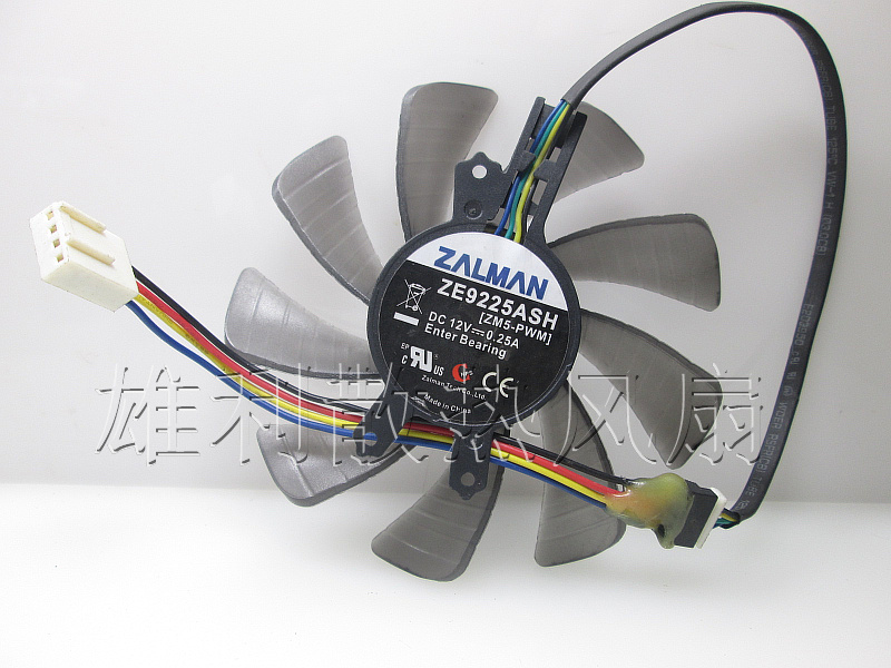 Free Delivery.ZE9225ASH ZM5-PWM 12V 0.25A 4-wire graphics card fan ash ash vanna fw14 v 72055 001