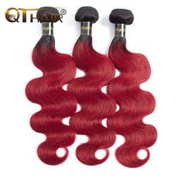 QT предварительно цветной 1b/бордовый Омбре перуанские волосы 1/3 Связки черный к пряди красных волос Связки средства ухода за кожей волна не