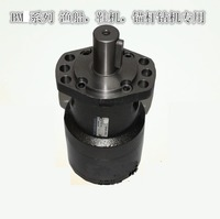 Hydraulic Motor BM Series for shoes machine injection molding machine sol pump car special motor BMH