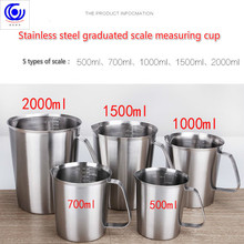 цена на Thickened 304 stainless steel measuring scale cup milk tea baking graduated cylinder eggs spoon 500ml/700ml/1000ml/1500ml/2000ml