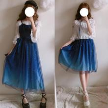 1fd39b169a5d6 Buy dress gradient color and get free shipping on AliExpress.com