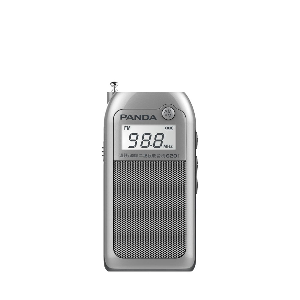 Tragbares Audio & Video Panda 6201 Radio ältere Mini Tasche Portable Usb-schnittstelle Aufladbare Tf Karte Mp3 Spielen Semiconductor Radio 100% Garantie Unterhaltungselektronik