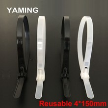 (1000PCS) Reusable 4*150mm Plastic Nylon Cable Tie 3.6mm width Releasing loose Wire White/Black Wiring